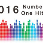 The Number One Hits of 2016